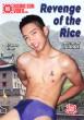 Revenge of the Rice DVD - Front