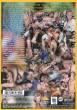 Soccer Camp DVD - Back