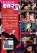Bareback Emo Boys DVD - Back