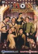 Boys Bound to Please DVD - Front
