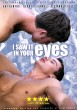 I Saw It in your Eyes DVD - NO COVER ARTWORK AVAILABLE - Front