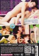 18 & Hung DVD - Back