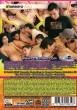 Bareback Summer School Part 3 DVD - Back