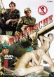 Rotärsche DVD - Front