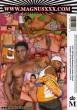 Straight Guys Jerking 6 DVD - Back