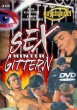 Sex Hinter Gittern DVD - Front