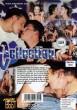 Bi Sex Collection 1 DVD - Back