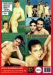Cock Parade 1 DVD - Back
