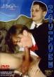 Eroticon DVD - Front
