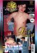Game Boys Collection 30 - Hot Kisses + Fick Mich DVD - Back