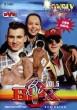 Bi Box 5 DVD - Front