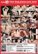 Raw Gravedigger DVD - Back