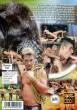 Jungle Boys DVD - Back