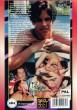 Crazy Boys (Smiling Boys) DVD - Back