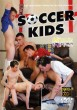 Soccer Kids DVD - Front
