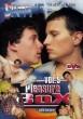 Pleasure Box Vol. 5 DVD - Front