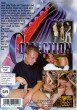 Game Boys Collection 12 - Sommer Triebe + The Old Gay DVD - Back