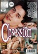 Obsession (Young & Gay) DVD - Back