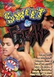 Sweet & Freaky DVD - Front
