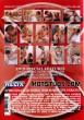 Skater Boys (Helix) DVD - Back