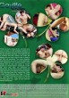 Slamin Twinks Bareback DVD - Back