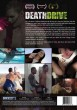 Death Drive (XXX Director's Cut) DVD - Back