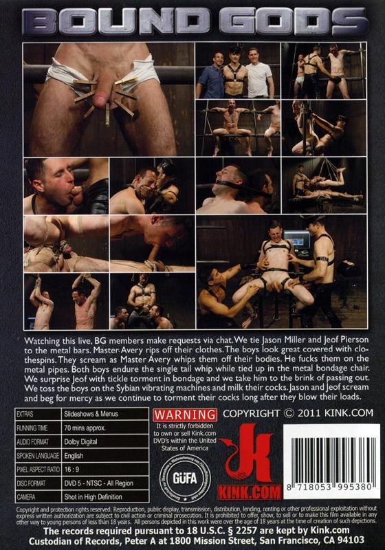 Bound Gods 2 DVD (S) - Back