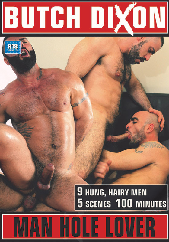 Man Hole Lover DVD - Front