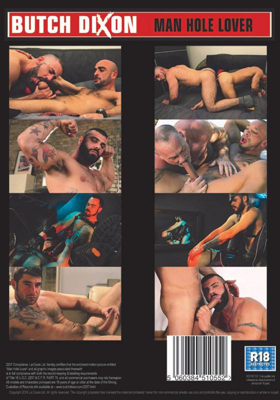 Man Hole Lover DVD - Back