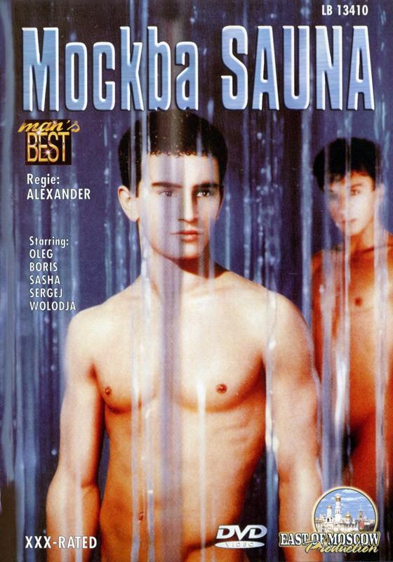 Mockba Sauna DVD - Front