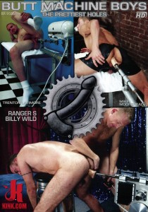 Butt Machine Boys 8 DVD (S)