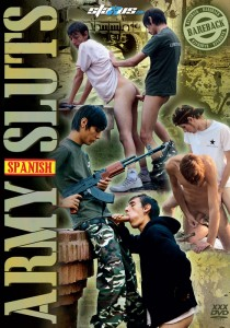 Spanish Army Sluts DVD