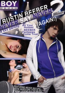 Bustin Beeber 2 DVD - Front