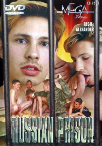 Russian Prison DVDR