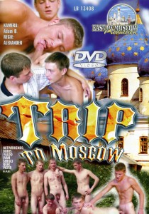 Trip To Moscow DVD