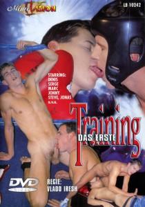 Das Erste Training DVDR