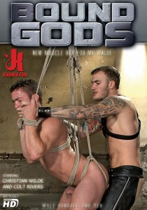 Bound Gods 55 DVD (S)